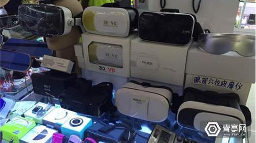 盘点|2016中国VR/AR产业十大事件:冰火两重天 AR资讯 第7张