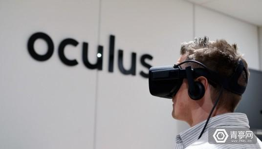 oculus-logo-with-rift-1021x580