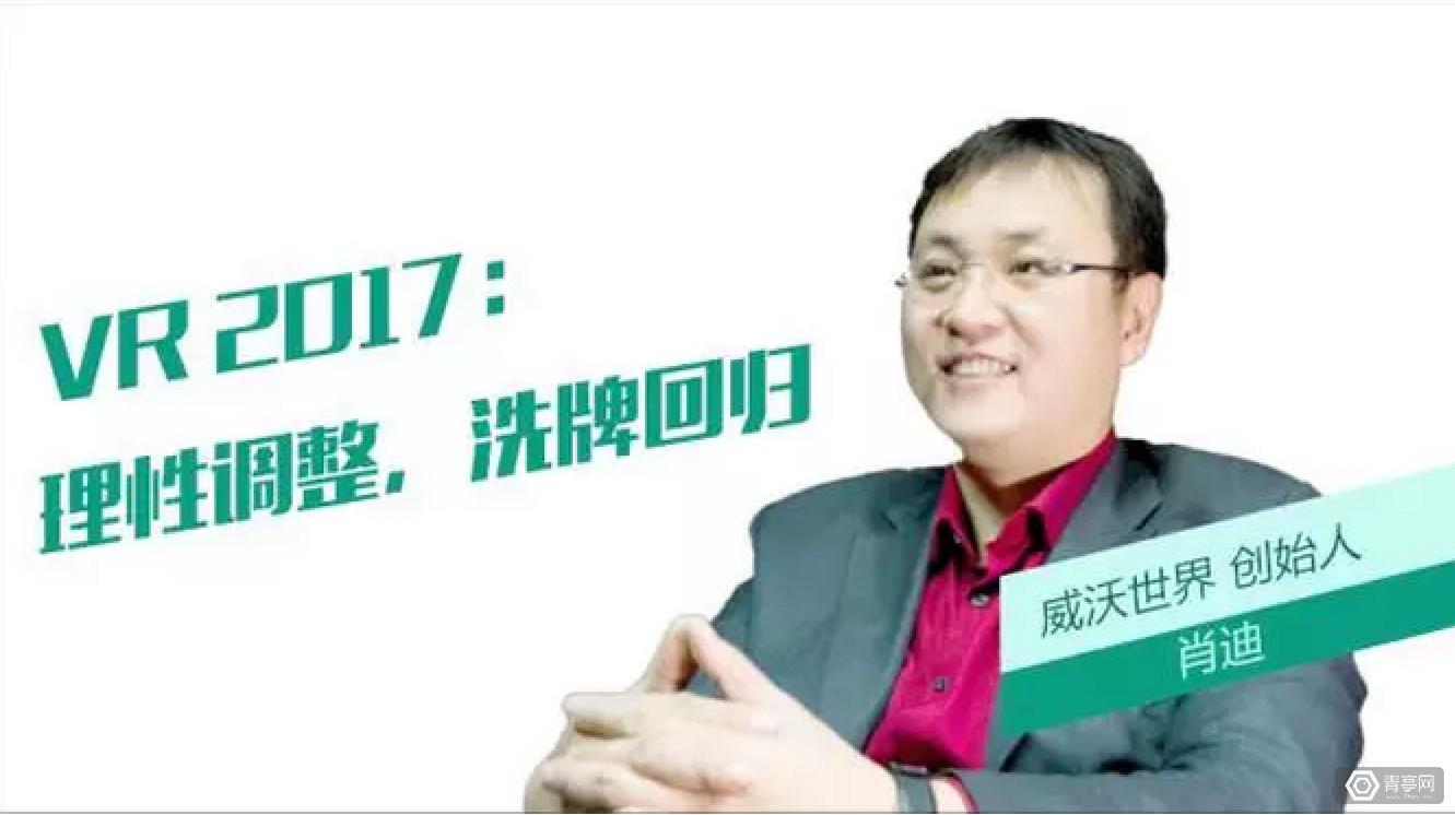 QQ图片20170206123619