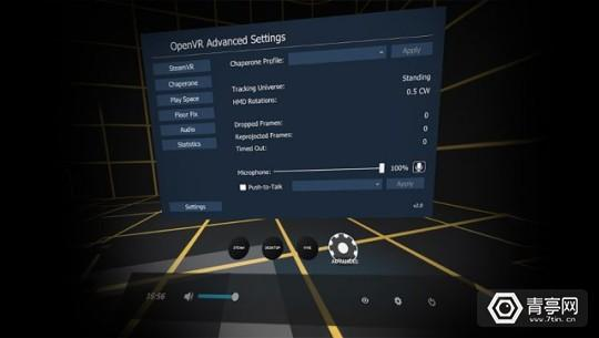 openvr-advanced-settings-htc-vive-supersampling-oculus-rift-1-640x361
