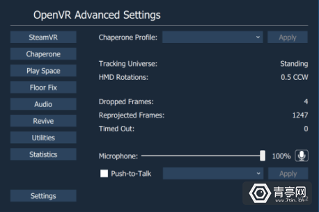 openvr-advanced-settings-htc-vive-supersampling-oculus-rift-3