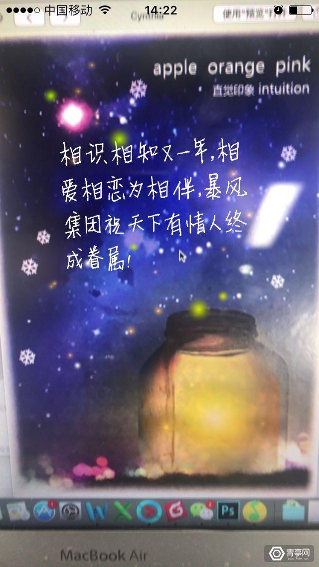 暴风AR卡片