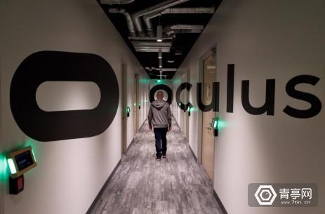oculus-research-inside-1-1200x790
