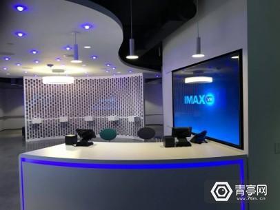 imax-vr-3-560x420