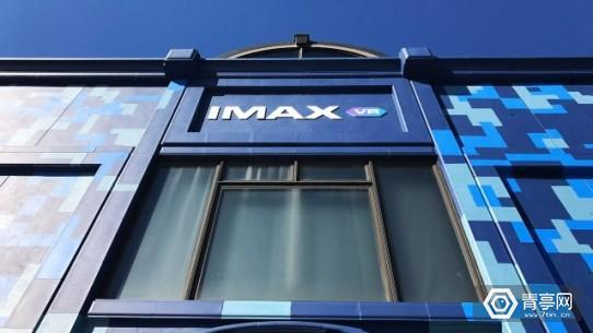 imax-vr-centre-640x360