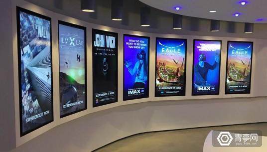 imax-vr-lobby-1021x580