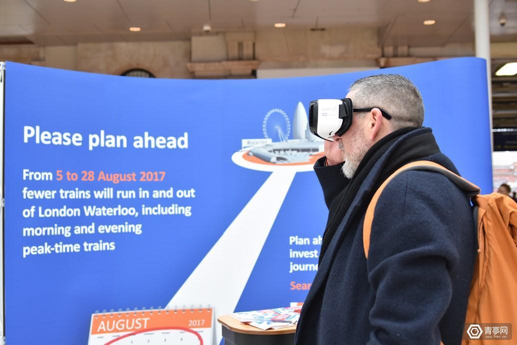 英国滑铁卢车站推VR体验,让游客看到它未来的样子