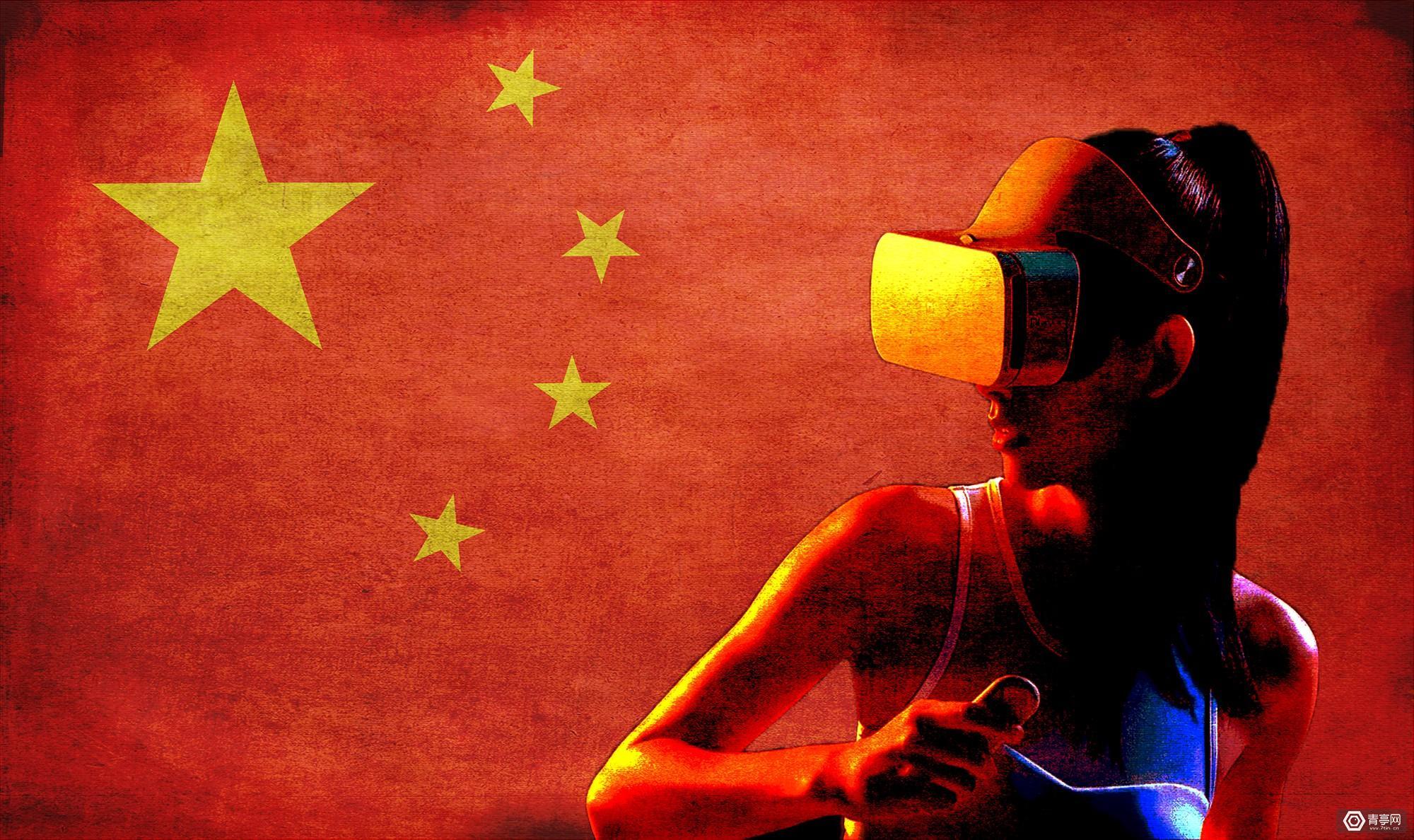 一位斯坦福导师来华转了一圈:中国将引领全球VR产业增长