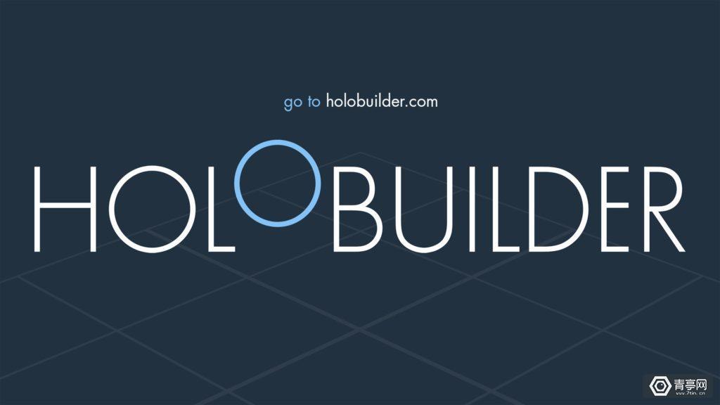 让盖房更容易!VR建筑应用Holobuilder获250万美元融资