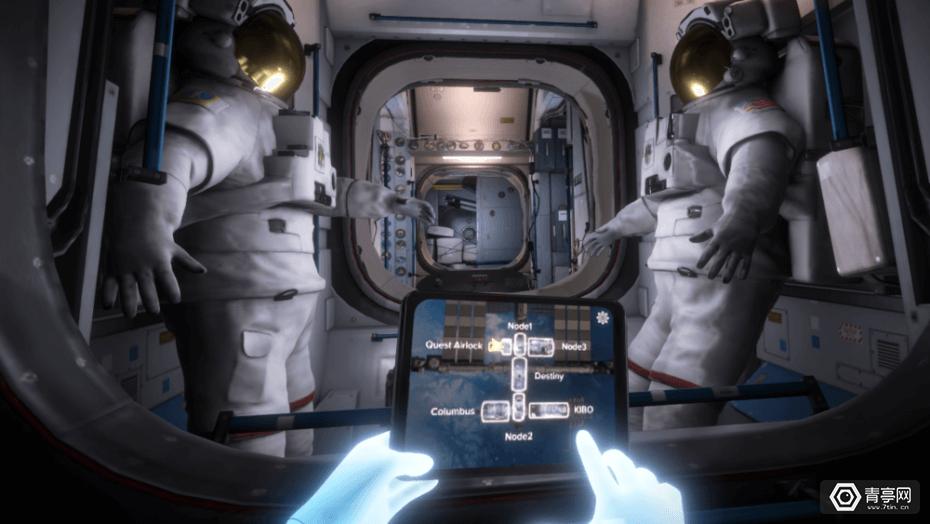 """三大航天局联手,VR太空站让你体验""""杨利伟""""的生活"""