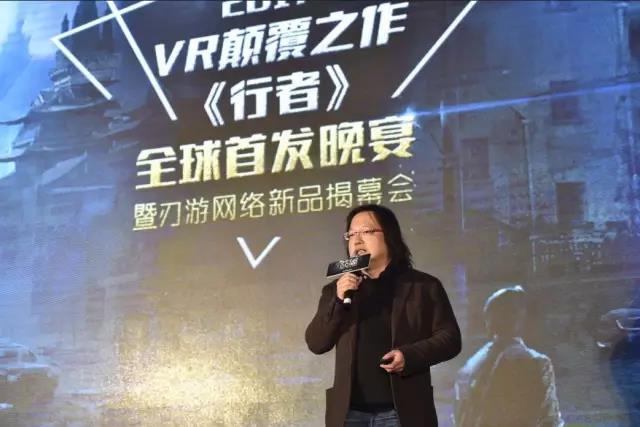 这款耗时一年,花费超1000万的VR游戏,会成为中国的RAW DATA吗?