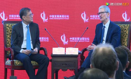 苹果CEO库克:增强现实要有大发展还得等五年