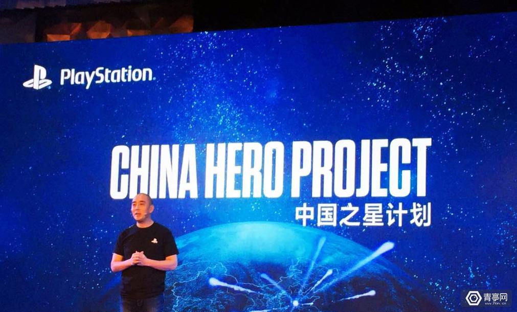 解读 | 40分之一概率,6个月等待,索尼最看好中国这10家游戏团队