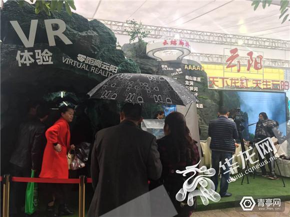 """云阳旅游展首推""""全景VR"""",身临其境让市民体验""""步步惊心"""""""