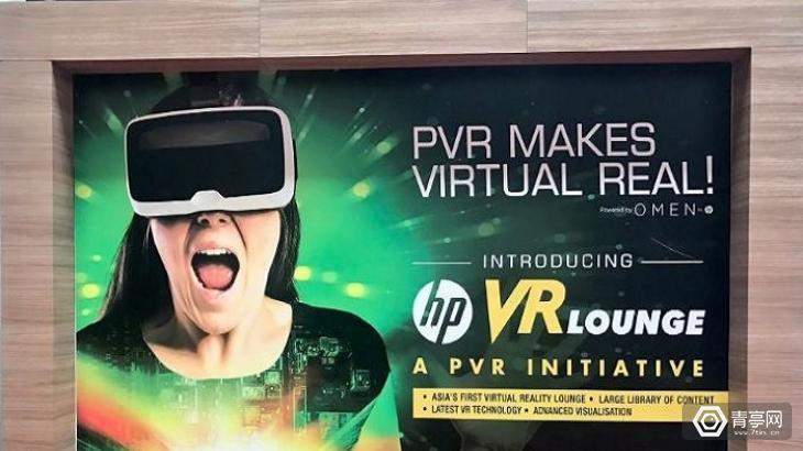 尝到甜头?惠普在印度积极拓展游戏和电影VR项目