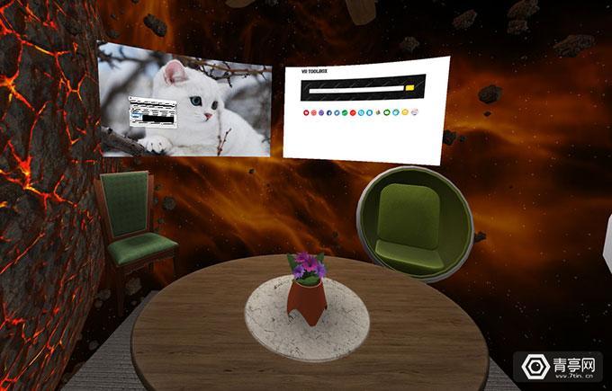 MyDream推桌面版360工具VR Toolbox
