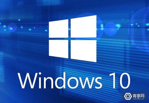微软:Windows10下月更新,包括大量混合现实功能