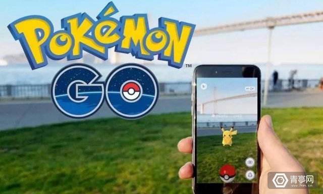 Pokémon GO开发商:VR游戏或滋生社会问题,应多搞AR游戏