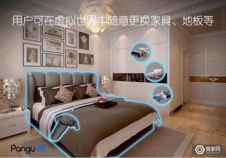 VR家装企业PanguVR完成400万种子轮融资