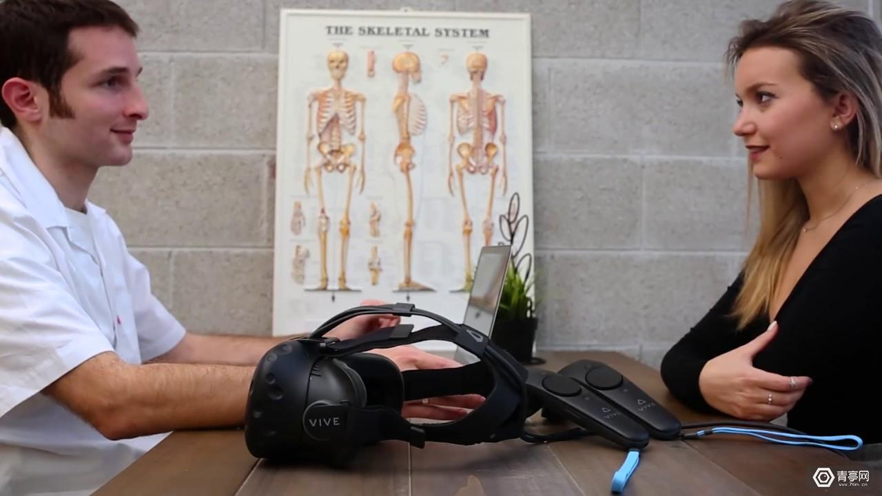 Physio用VR来进行复健,未来VR医疗有多少可能性?