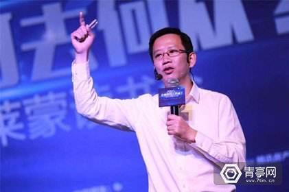 吴晓波:虚拟现实技术等四大新红利将重新定义2017