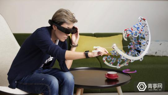 眼镜效果图1025