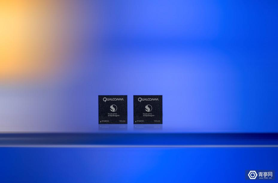 高通推骁龙660/630处理器,强化双摄像头和4K性能
