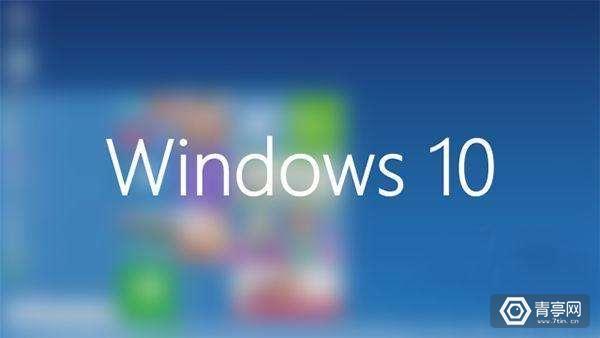 布局物联网?微软欲将Windows 10变成智能家居中心