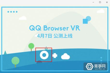 QQ浏览器VR评测来了!504