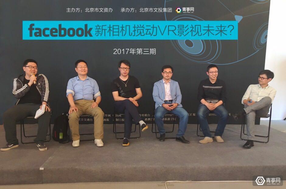 大咖说 | Facebook新相机,能否搅动VR影视未来?