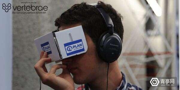 可快速在VR里投放广告,Vertebrae发新软件包
