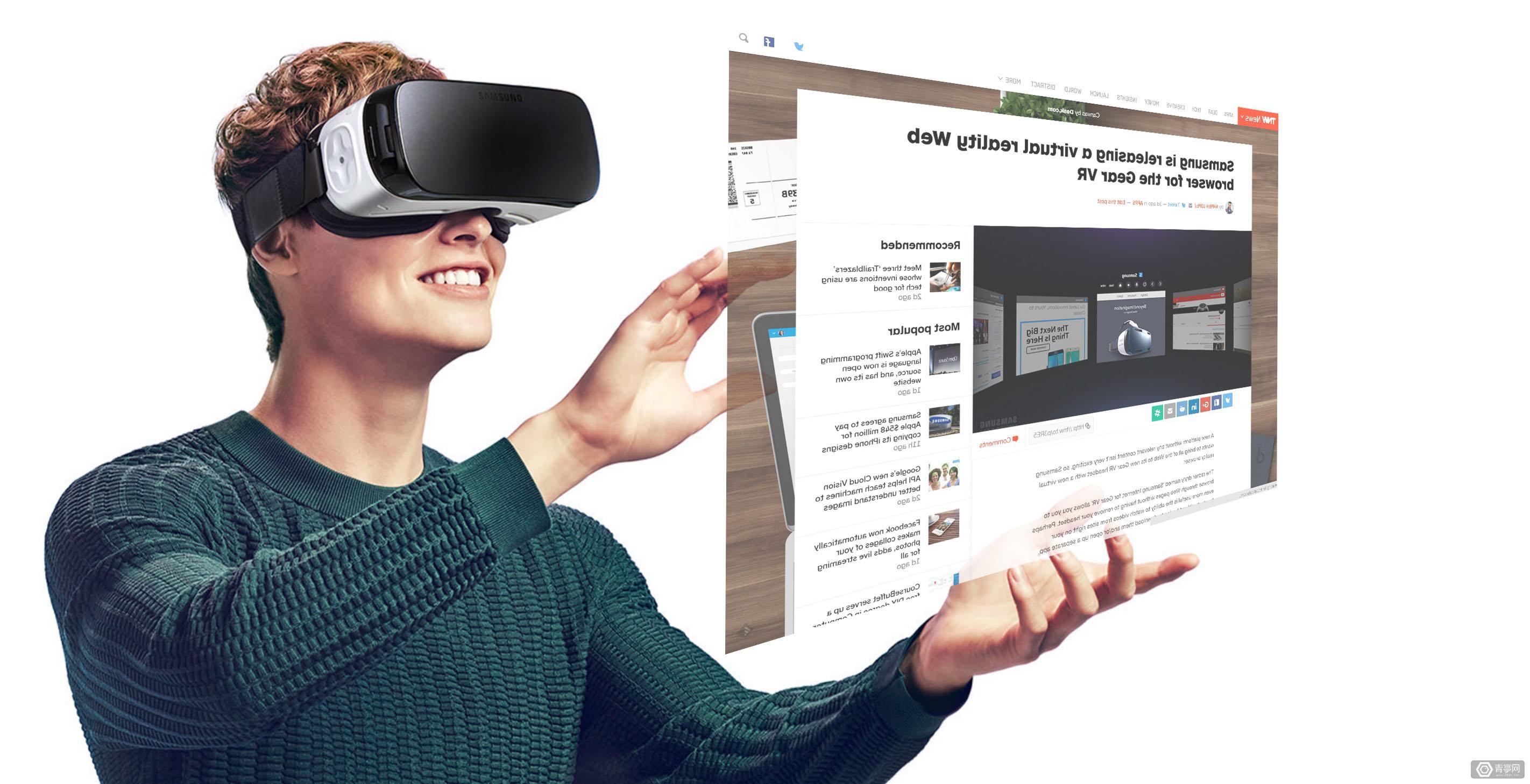 """""""文创+VR""""风口渐冷技术创新是决胜关键"""