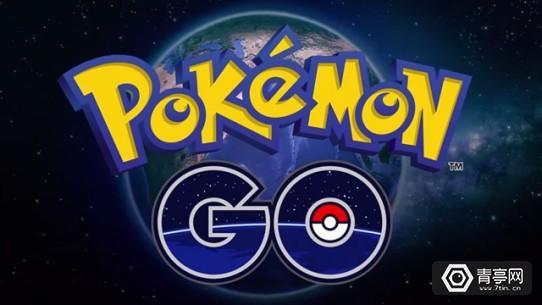 pokemon-GO-featured-640x360