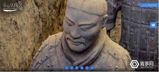 VR、AR技术加持,秦始皇兵马俑数字博物馆上线
