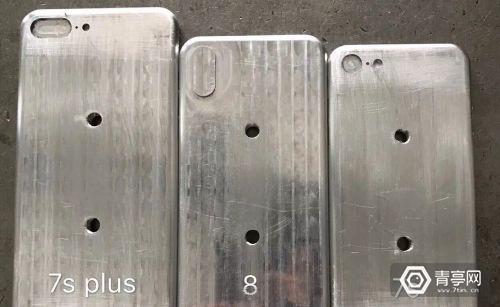 青亭晨报 | 供应链流出iPhone 8外观照片,微软正研究真正近眼全息显示