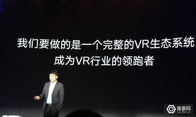 """乐视VR之死:""""生态化反""""下的炮灰"""