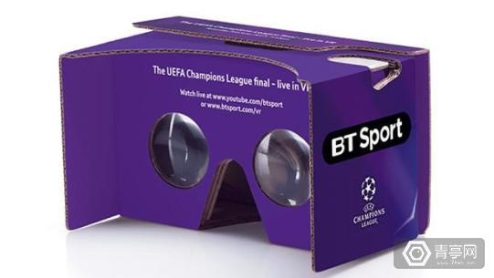 bt-sport-cardboard