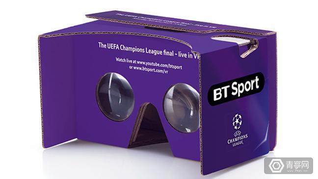 赠送谷歌Cardboard头显,BT体育在欧冠决赛要大干一票