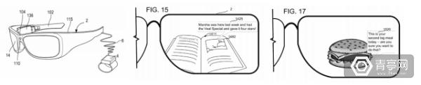 Microsoft-ar-patent-cover-image