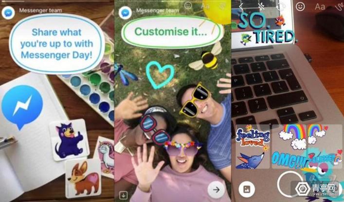 Snapchat、Facebook表示:社交场景是AR、VR的应用突破口?