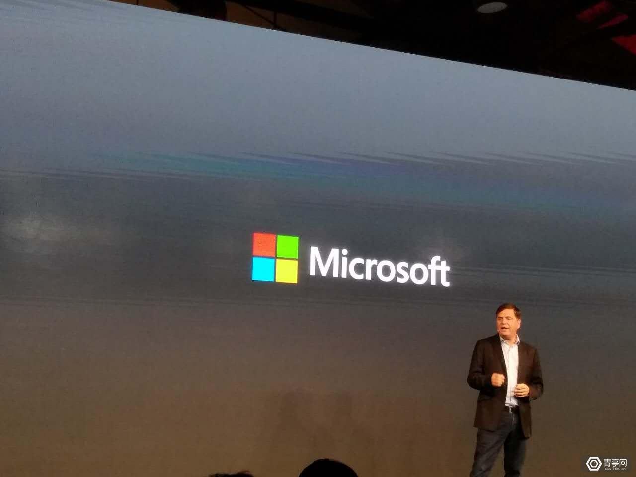 重磅!Surface Pro、HoloLens、XBOX…微软中国发布会搞了这么多大新闻!