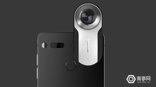 104498821-essential-smartphone-2.530x298