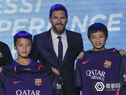 2017 Lionel Messi China Tour