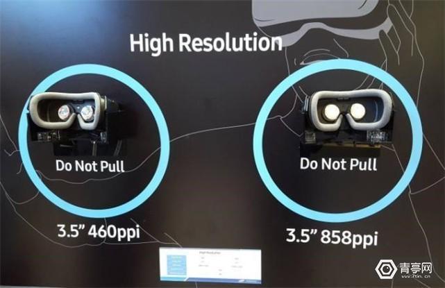 三星发布VR专用屏幕 像素密度高达858ppi