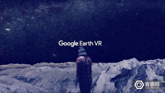 3065639-inline-i-1-google-vr-earth-travel