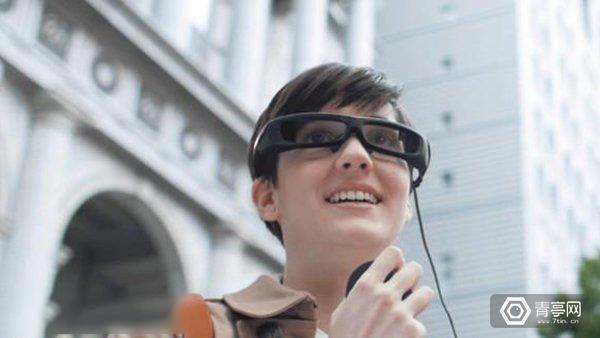 索尼双目AR眼镜开发者版开卖,约5700元比谷歌眼镜还便宜