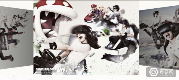 Mario-Kart-VR-New-1000x447-n9ysv8n2to9pcattbav7awss2cs8zu04wovqv75xfa