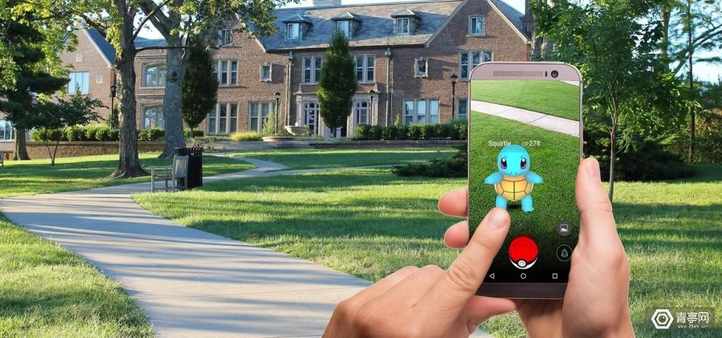 niantic-promises-more-ar-pokemon-go-iphone-with-arkit.1280x600