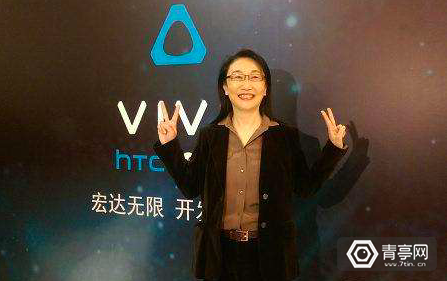 股东询问VR竞争力何在?王雪红:HTC会越做越好