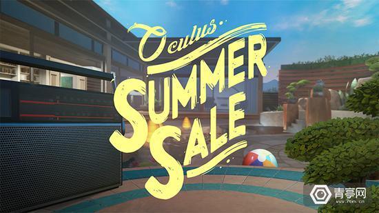 Oculus开启夏日促销活动,30多款游戏降价
